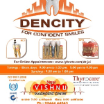 Dencity Dental Hospital, Kanchipuram