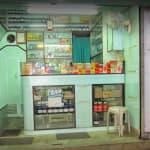 Tirupati Homoeo Pharmacy | Lybrate.com
