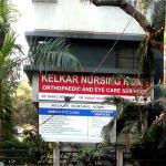 Kelkar Nursing Home | Lybrate.com