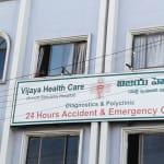 Vijaya Health care | Lybrate.com