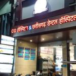CG Hospital Chattisgarh Dental Hospital, Raipur