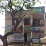 vijayanagar health center   Lybrate.com