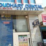 Choudhary Dental Hospital   Lybrate.com