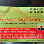 Getwell Ayurvedic Clinic, Amritsar