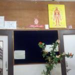 Shree Dhanwantari Ayurvedic Clinic | Lybrate.com