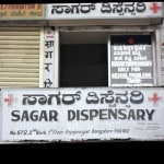 Sagar Dispensary | Lybrate.com