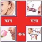 Dr.Anil Kumar Jain Clinic   Lybrate.com