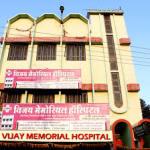 Vijaya Memorial Hospital | Lybrate.com