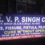 Singh clinic | Lybrate.com