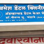Prathamesh Dental Clinic | Lybrate.com
