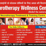 Neurotherapy Centre Jalandhar | Lybrate.com