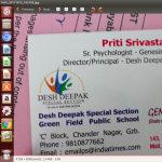 Desh Deepak Special School, Ghaziabad