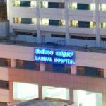 Manipal Hospital   Lybrate.com