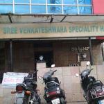 Sree Venkateshwara Speciality Hospital | Lybrate.com