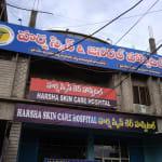 Harsha skin hospital | Lybrate.com