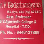 Sri Siddhartha Ayurvedics | Lybrate.com