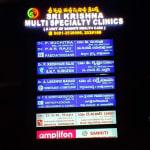 Sri Krishna multispeciality clinics | Lybrate.com
