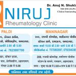 Niruj Rheumatology Paldi Clinic | Lybrate.com