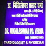 Dr.Nikhileshwar Prasad Verma Clinic, Patna