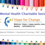 Sailaja Pisapati Mental Health Center [SPMHC] | Lybrate.com