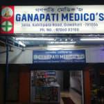 Ganapati Medicos | Lybrate.com
