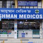 Ayushman Medicos | Lybrate.com