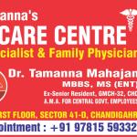 Dr Tamanna's ENT Care Centre | Lybrate.com