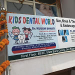 Kids Dental World | Lybrate.com