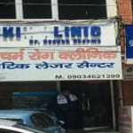 Asha Skin Clinic & Cosmetic Laser Center, Bhiwadi (Raj.) | Lybrate.com