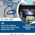 ATUL KUMAR JAIN | Lybrate.com