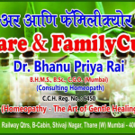 HomeoCare & FamilyCure Clinic, Thane (W) Mumbai