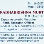 Bhavani Clinic | Lybrate.com