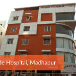 Hegde Hospital | Lybrate.com