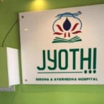 Jyothi Siddha And Ayurveda Hospital | Lybrate.com