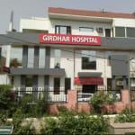 Girdhar Hospital | Lybrate.com