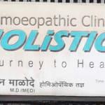 Holistic Homeopathic Clinic | Lybrate.com