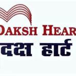 Daksh Heart Care, Patna