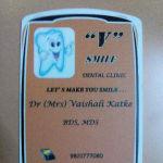 V Smile Dental Clinic, Mumbai