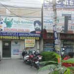 Dr Yogi Ayurveda - Sexologist in Jalandhar, Sex Specialist in Jalandhar | Lybrate.com