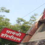 Saoji Hospital Trauma Accident & Joint Replacement Centre, Nagpur