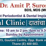 Dr. Suroshe's Dental Clinic & Implant Centre, Thane