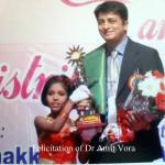 Dr Amit Vora Homeopathic clinic, Mumbai