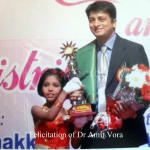 Dr Amit Vora's Multispeciality Homoeopathic Clinic, Mumbai