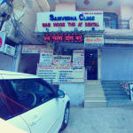 Samvedna Ent & Dental Clinic, Delhi
