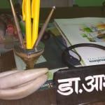 Shree Krishna Clinic, Patna