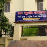 Rajshree Clinic | Lybrate.com
