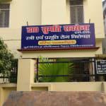Rajshree Clinic, Allahabad