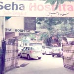 Seha Hospital | Lybrate.com
