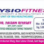 PHYSIOFITNESS PHYSIOTHERAPY CENTER | Lybrate.com