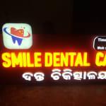 SMILE DENTAL CARE, Towards sarvodayanagar. Puri